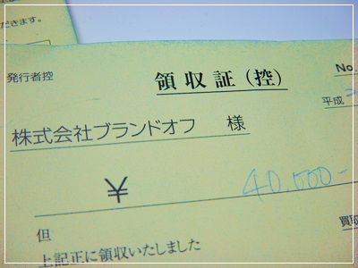 DSCN0807.JPG