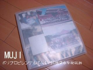 DSCN0792.JPG