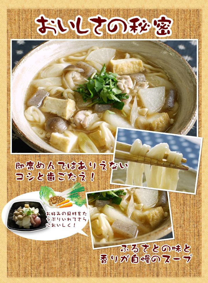 kenchin2010_04.jpg