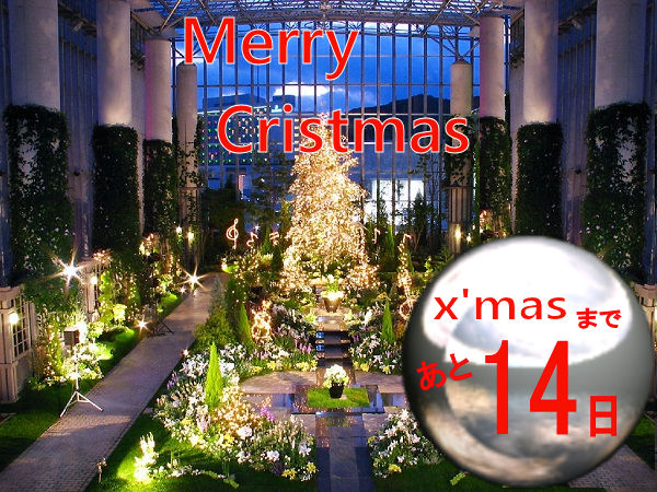 calendar_200912_007.jpg