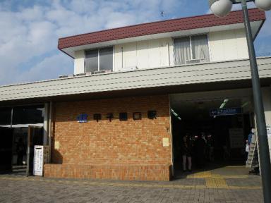 甲子園口駅.JPG