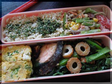 鮭の味噌漬け焼き弁当.jpg