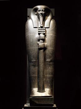 イビの石製人型棺の蓋.jpg