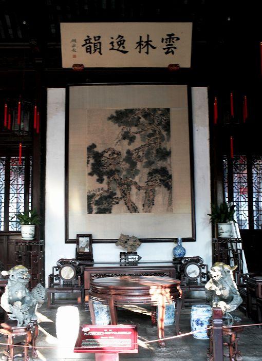 suzhou3.jpg