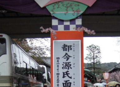 2008_04100014.JPG