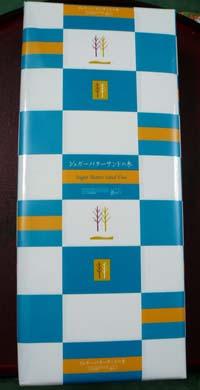 2010.7  (6).JPG
