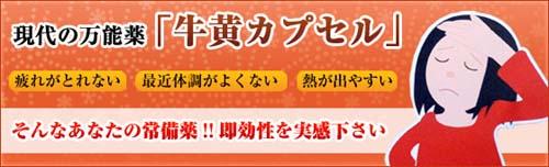 banner_goou.jpg-500.jpg