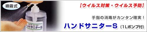 090522_hand.jpg-500.jpg