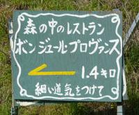 2010.5.3~4 (2).jpg-a.jpg