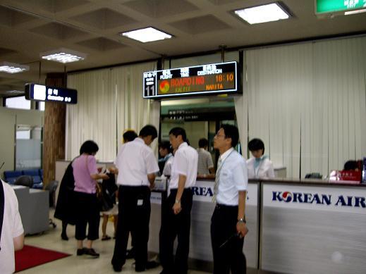 済州島空港にて.JPG