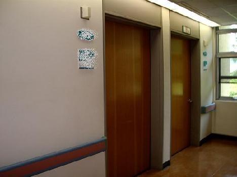 病院4.JPG