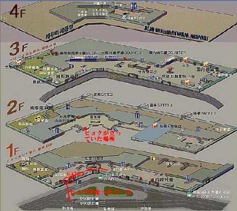 済州空港見取り図22007.JPG