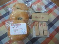 パン hannkesi