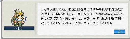 Maple0258.jpg