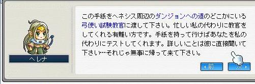 Maple0259.jpg