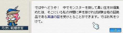Maple0265.jpg