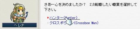 Maple0286.jpg