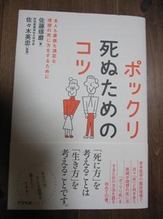 見つけた本