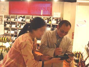 旭洋酒 鈴木剛 ワイン会