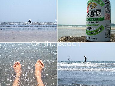 鎌倉方面の某ビーチにてまたまたビール!