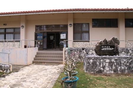 13 ふるさと文化センター.JPG