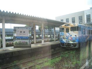 544 ハットリ君列車.JPG