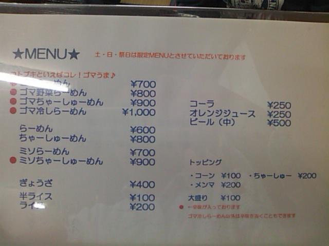 SN3F0005.JPG