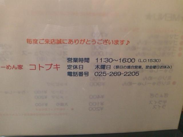 SN3F0006.JPG