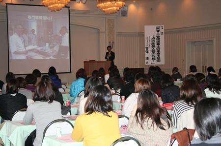 20120323勤務栄養士会 講演会 12回研修会 058.jpg