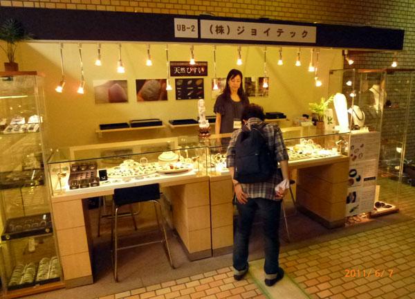 2011新宿ショー