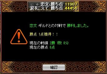 恋文様.jpg