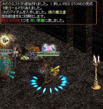 天使鏡.jpg