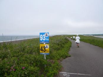 93キロ地点