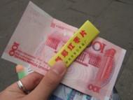 2007_0302北京旅行0264.jpg