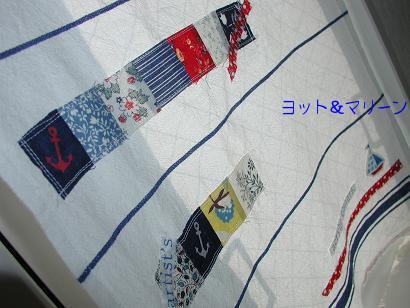 2006.8.24夏仕様カーテンアップ