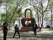 燕公園.JPG