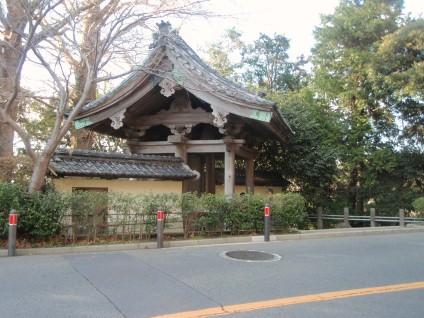 鎌倉山・らい亭へ出かけました | あっしだけの日記★★GP2型 ...