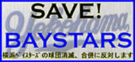 save! BAYSTARS