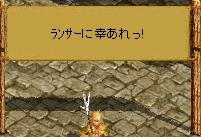 幸アレ.JPG