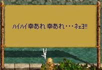 幸ナシ.JPG