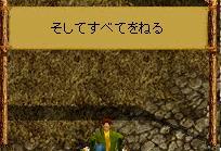 ユダ.JPG