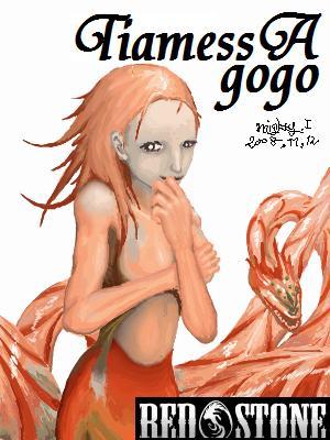 thiamess.a.gogo.jpg