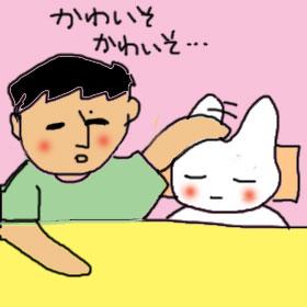 0206怖い夢3.jpg