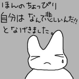 90002むかし.jpg