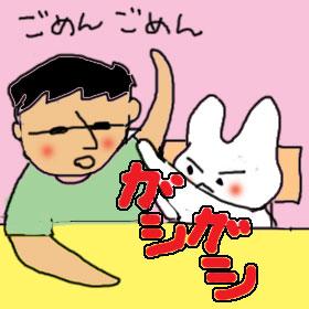 0206怖い夢5.jpg