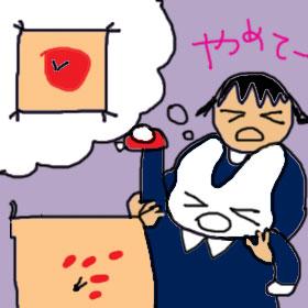 0631ひとつのしみ.jpg