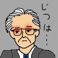 0163ぱぱじつは.jpg