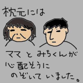 90004むかし.jpg