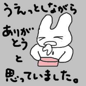 90005むかし.jpg