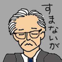 0160ぱぱ.jpg